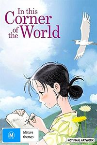 In This Corner Of The World [Import]
