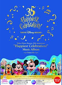 35th Aniversary: Happiest Celebration [Import]