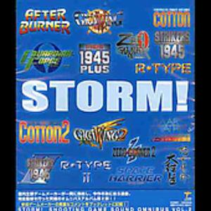 Storm (Original Soundtrack) [Import]