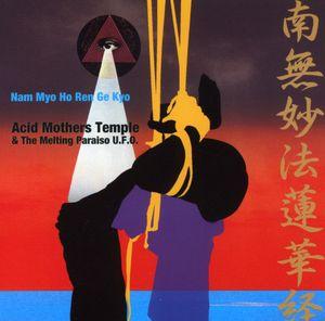 Nam Myo Ho Ren Ge Kyo