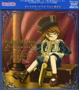 Rozen Maiden Traumendcharacter 4 (Original Soundtrack) [Import]