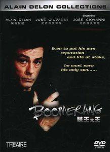 Boomerang [Import]