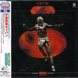 Animex 1200: TV Original BGM Collection [Import]