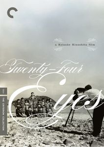 Twenty Four Eyes (Criterion Collection)