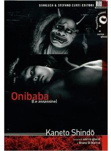 Onibaba [Import]