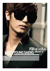 First Solo Story [Import]