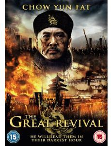Great Revival [Import]