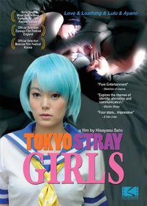 Tokyo Stray Girls