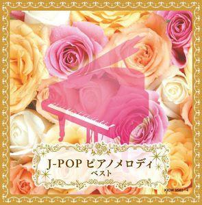 J-Pop Piano Melody /  Various [Import]