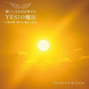 Jinsei Ga Kagayaki Dasu Yes! No Maho (Original Soundtrack) [Import]