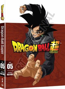 Dragon Ball Super: Part Five , Jason Douglas