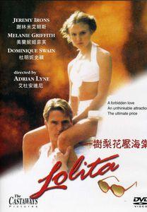 Lolita [Import]