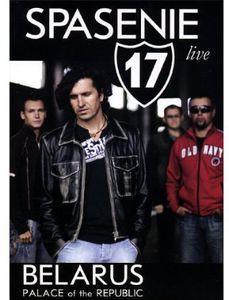 17 Live DVD