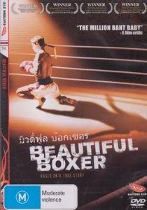 Beautiful Boxer [Import]