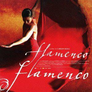 Flamenco, Flamenco (Original Soundtrack) [Import]