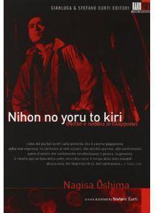 Nihon No Yoru to Kiri [Import]