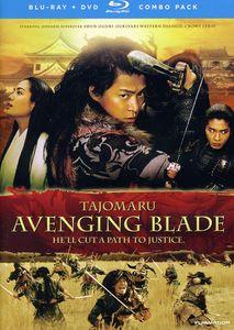 Tajomaru: Avenging Blade - Live Action Movie