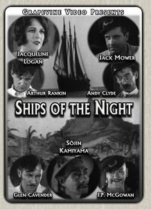 Ships of the Night (1928)