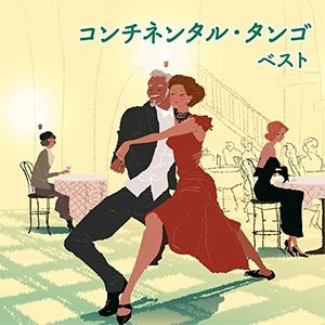 Continental Tango Best (Original Soundtrack) [Import]