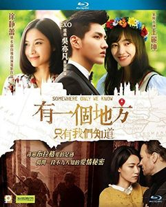 Somewhere Only We Know (2015) [Import]