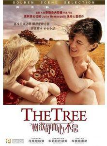 Tree (2011) [Import]