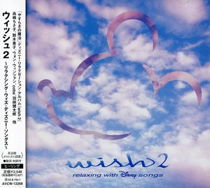Wish 2 /  Various [Import]