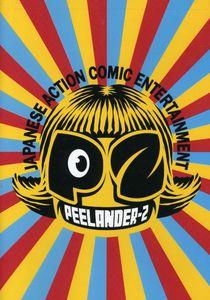 Peelander Is Fun