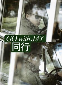 Go with Jay [Import]