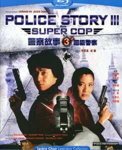 Police Story 3 : Super Cop [Import]