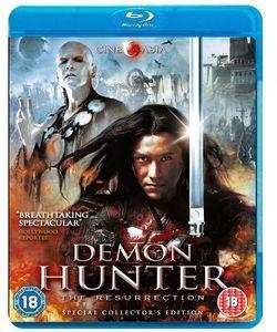 Demon Hunter [Import]