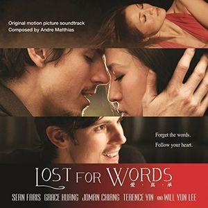 Lost for Words (Original Soundtrack)
