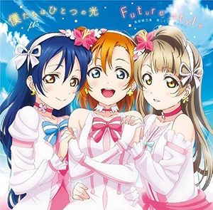 Love Live! School Idol 3 (Original Soundtrack) [Import]