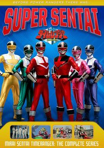 Power Rangers: Mirai Sentai Timeranger - The Complete Series