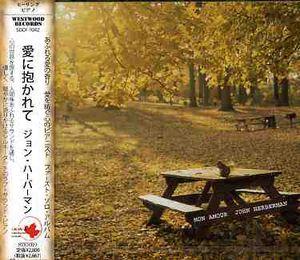 Mon Amour (Original Soundtrack) [Import]