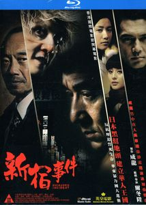 Shinjuku Incident [Import]