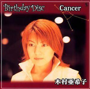 Birthday Disc Cancer [Import]
