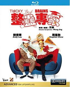 Tricky Brains (1991) [Import]