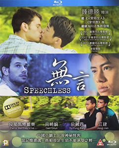 Speechless [Import]
