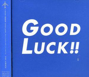 Good Luck (Original Soundtrack) [Import]