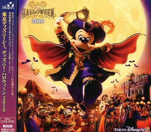 Tokyo Disney Sea Disney Halloween (Original Soundtrack) [Import]