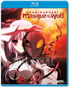 Okamikakushi: Masque of the Wolf