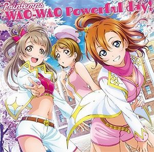 Wao-Wao Powerful Day! (Original Soundtrack) [Import]