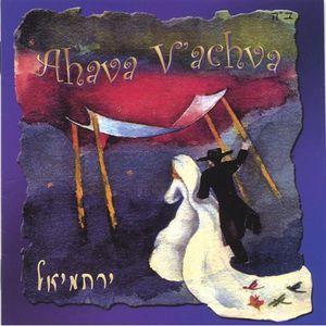 Ahava V' Achva