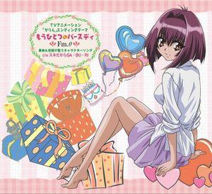 Karin-Ending Thema-Mohitotsuno (Original Soundtrack) [Import]