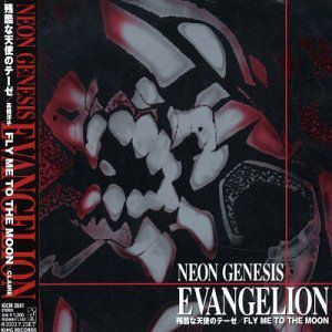 Neo Genesis Evangelion (Original Soundtrack) [Import]