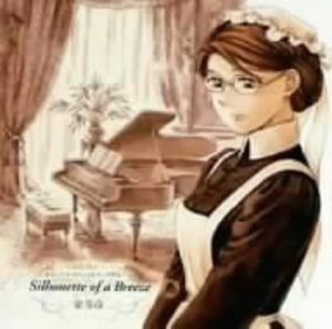 Victorian Romance Emma (Original Soundtrack) [Import]