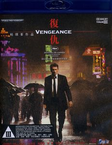 Vengeance (2009) [Import]