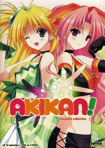 Akikan! Complete Collection