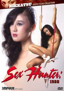 Sex Hunter: 1980 (The Nikkatsu Erotic Films Collection)