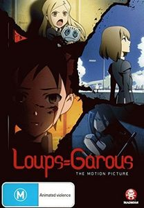 Loups=Garous: The Motion Picture [Import]